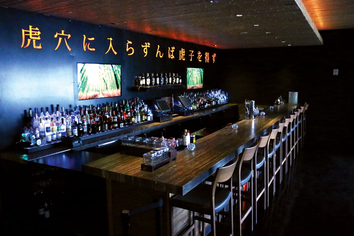 Azumi in the Four Seasons Hotel Baltimore. Interiors by Patrick Sutton.